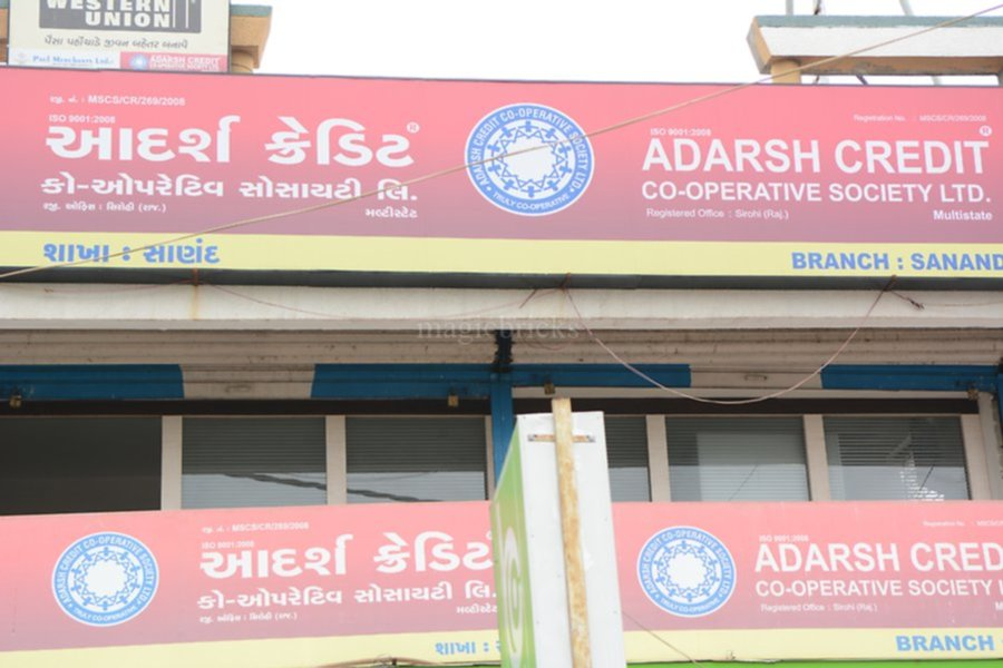 Photos Of Adarsh Credit Society Bank In Sanand, Ahmedabad | Photo ...