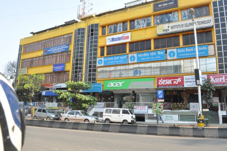 indian overseas bank branches in bangalore marathahalli