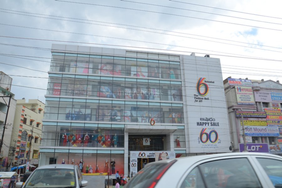 Photos Of Malls In Kukatpally Housing Board Colony