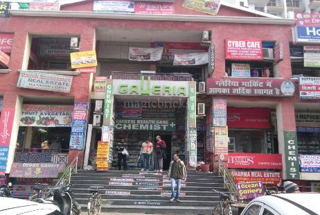 Commercial Shop in Crossing Infra at Crossings Republik-Image