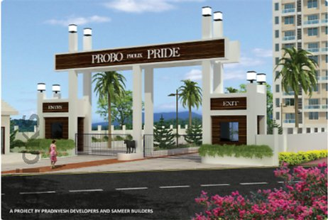 2 BHK Multistorey Apartment for Sale in Probo Pride Township at Ravet, Pimpri Chinchwad-Image