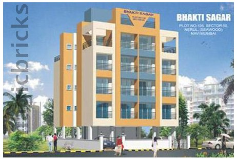 1 BHK Multistorey Apartment in Bhakti Sagar at Nerul-Image