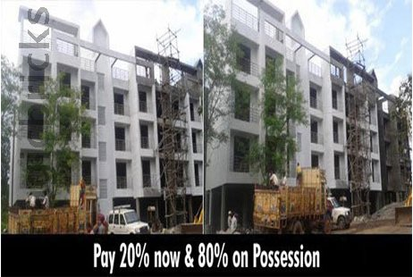 1 BHK Multistorey Apartment for Sale in Royale City at Shahapur-Image